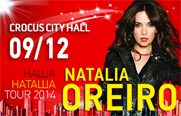 НАША НАТАША TOUR 2014. 09.12.2014 Crocus City Hall, Москва